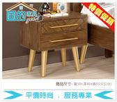 《固的家具GOOD》02-6-AP 普萊斯1.65尺床頭櫃