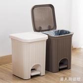 腳踏分類垃圾桶創意客廳小紙簍 家用衛生間廚房有蓋垃圾簍 FF1589【男人與流行】