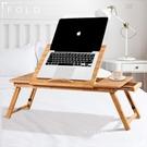 小木桌 床上用筆記本電腦桌簡約學生宿舍懶人竹質木桌升降折疊小桌子書桌 晶彩
