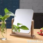 巧妝鏡 創意新款木質台式化妝鏡子 高清單面梳妝鏡美容鏡 學生宿舍桌面鏡『快速出貨』