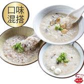 【搭嘴好食】新纖粥 1065克/盒(紅藜/鮑魚干貝/菇菇)