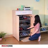 【RICHOME】海倫雙門一大抽鞋櫃