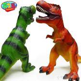 哥士尼兒童恐龍玩具 仿真動物軟膠大號霸王龍 大恐龍玩具塑膠模型YXS『小宅妮時尚』