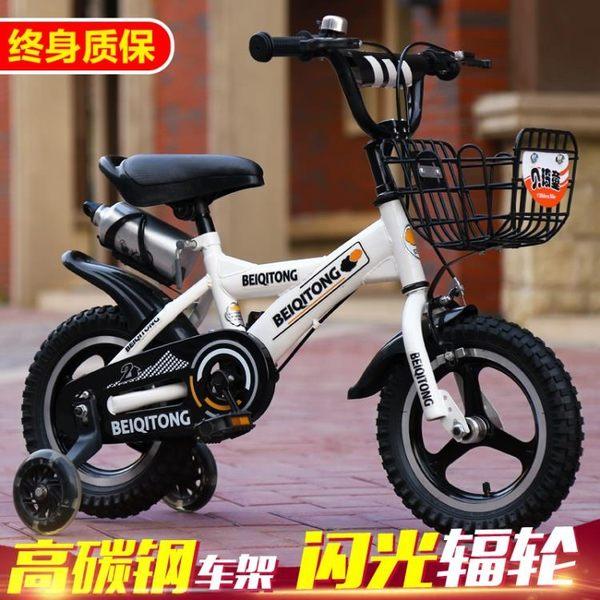 貝琦童兒童自行車2-3-4-6-7-8-9-10歲男女寶寶童車腳踏車小孩單車 自由角落