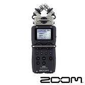 ZOOM H5 手持數位錄音機
