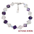 水晶手鍊-夏日冰鑽-優雅紫水晶 石頭記...