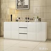 簡約現代餐邊柜廚房櫥柜客廳收納儲物柜多功能茶水柜簡約烤漆酒櫥 FX1948 【科炫3c】