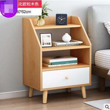 一抽帶帽北歐床頭櫃簡約迷你小型臥室多功能收納儲物床邊櫃【37*30*62公分】