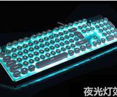 鍵盤新盟真機械手感鍵盤游戲吃雞電腦臺式筆記本有線usb家用辦公igo夢依港
