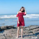 夏季新款法國休閒收腰吊帶連身裙女一字肩海邊度假沙灘裙子TT2317『麗人雅苑』
