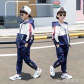 男童運動服兒童裝男童秋裝套裝新款中大童10男孩春秋運動洋氣韓版潮 新北購物城
