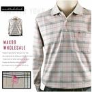 【大盤大】(P71636) 男 格子POLO衫 經典格紋 長袖棉衫 台灣製 口袋 反領 微涼 季節 有加大尺碼