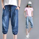 618好康又一發七分褲 天絲七分牛仔褲女超薄2018夏季新品大呎碼鬆緊腰寬鬆直筒高腰中褲子