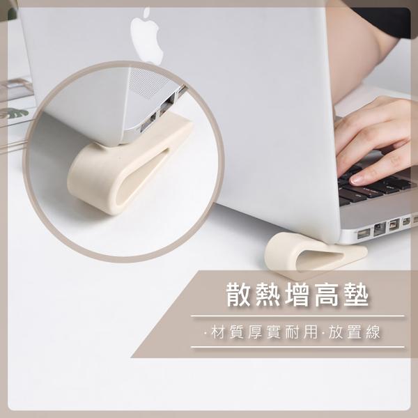 筆電/平板支架 筆電增高架 筆電散熱架 攜帶式電腦支架 小型 電腦散熱架【B982】【熊大碗福利社】
