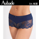 Aubade-傾慕L蕾絲平口褲(神祕藍)DA