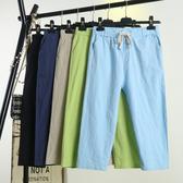 棉麻褲女夏季七分韓版寬鬆顯瘦大碼休閒薄款亞麻小腳哈倫褲子蘿蔔
