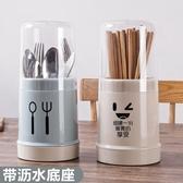 塑料筷子架帶蓋防塵筷子架塑料筷子筒廚房餐具收納架瀝水筷子盒勺子置物架
