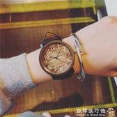 韓版潮男手錶女學生軟妹木紋中學生大錶盤  歐韓流行館