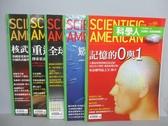 【書寶二手書T4/雜誌期刊_PNR】科學人_66~70期間_共5本合售_記憶的0與1