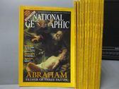 【書寶二手書T1/雜誌期刊_YKG】國家地理雜誌_2001/1~12月合售_Abraham等_英文版