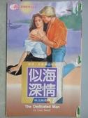 【書寶二手書T6/言情小說_MKV】似海深情_蕾恩史麥爾