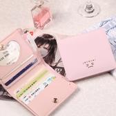 卡包女小巧短款零錢包卡包一體女士超薄簡約大容量多卡位迷你錢夾
