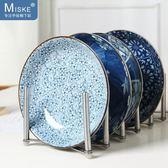 [4個裝]景德鎮陶瓷餐具7英寸碟子盤子套裝創意菜盤家用日式圓形盤洛麗的雜貨鋪