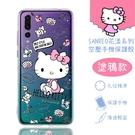 【Hello Kitty】華為 HUAWEI P20 Pro 花漾系列 氣墊空壓 手機殼(塗鴉)