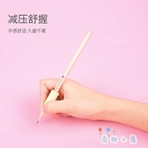 握筆器軟舒適兒童初學者鉛筆國小矯正握姿拿筆糾正姿勢【奇趣小屋】