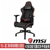 【南紡購物中心】限時促銷 MSI MAG CH120X龍魂電競椅