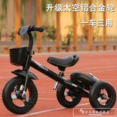 兒童三輪車多功能腳踏車寶寶自行車漂移車平衡車車玩具車igo『韓女王』