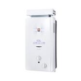 櫻花熱水器OFC 抗風10L桶裝GH1021L