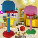 籃球架可升降室內家用戶外投籃玩具 2 3...
