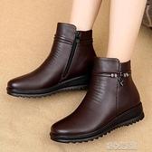 平底靴冬季媽媽鞋棉鞋加絨保暖中老短靴女平底中皮鞋女靴子老人棉鞋 快速出貨