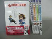 【書寶二手書T7/漫畫書_RHS】小涼宮春日的憂鬱_1~5集合售