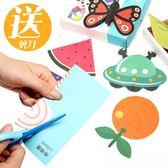 得力兒童彩色剪紙套裝厚手工紙印花多功能大號正方形美術幼兒園3-6歲小學