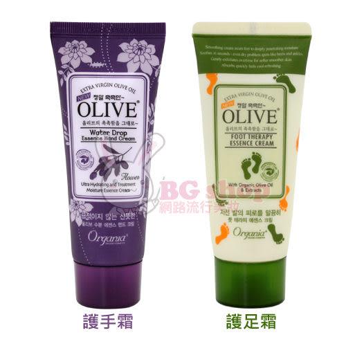 韓國White Cospharm OLIVE 橄欖保濕護手霜(紫)/護足霜(綠) 50g【BG Shop】2款供選