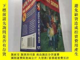 二手書博民逛書店the罕見secret seven: 秘密七號Y212829
