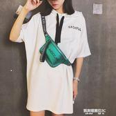 夏天小包包女新款胸包女式斜跨時尚迷你潮跑步包運動女士腰包  凱斯盾數位3C