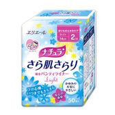 【日本大王】Natura極淨清爽護墊(極少量型2ml)50片/包
