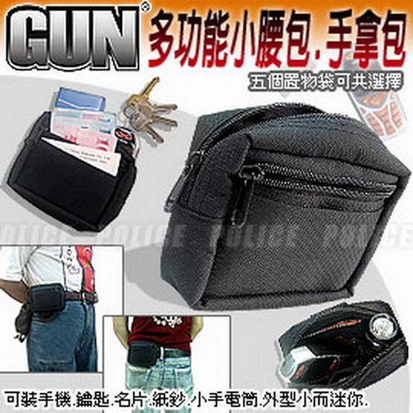 GUN#G-189  多功能 mini 隨身小物袋