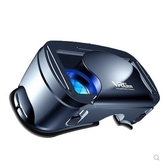 vr眼鏡手機專用頭戴式虛擬現實立體3D電影體感游戲ar眼睛智能華為 浪漫西街