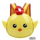 兒童包防走失包幼兒園書包寶寶卡通蛋殼包1-2-3歲5男女童雙肩背包 【快速出貨】