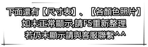 ※現貨 勳章印花束口運動褲-5色 M-5XL碼【CM65020】