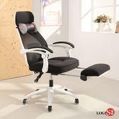 LOGIS-戰慄英雄坐臥兩用電競椅 辦公椅 電腦椅 主管椅 賽車椅【Y-918A】