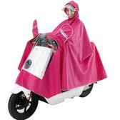 電動摩托車雨衣成人雙帽檐雨披男女單人騎行雙面罩加大雨衣   伊衫風尚