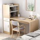 電腦桌台式簡約轉角書桌書架組合書櫃一體家用學生實木色臥室桌子 印象家品