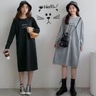 MIUSTAR 貓臉刺繡隱藏口袋棉質洋裝(共2色)【NH2730RR】預購