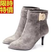 短靴 高跟女靴子-精美限量質感舒適休閒3色66c31[巴黎精品]