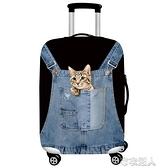 彈力行李箱保護套旅行箱套拉桿箱皮箱子罩20/24/28/30寸加厚耐 【快速出貨】